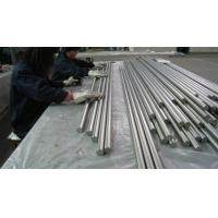 China Monel 400 / Uns N04400 / W.Nr 2.4360 To Stainless Steel Round Rod 304 Weld Rod wholesale
