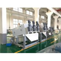 Buy cheap CSD Spiral Sludge Dewaterer Dewatering Screw Press Machine For Wastewater from wholesalers
