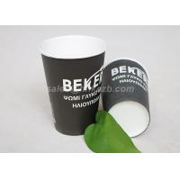 China Custom Printed Hot Drink Paper Cups / Hot Beverage Cups For Milk wholesale