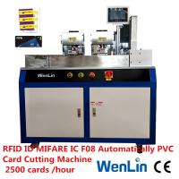 Buy cheap RFID ID MIFARE IC F08 Automatically PVC Card Cutting Machine 2500 cards /hour from wholesalers
