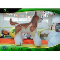 China PVC Giant Brown Inflatable Dog Toys Inflatable Cute Toys Waterproof wholesale