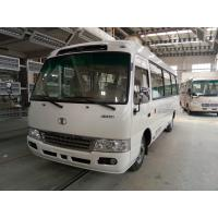 China 7M Travel Coach Buses Leaf Spring Diesel JAC Chassis With ISUZU Engine wholesale