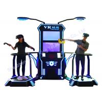 China Treadmill 9D VR Games Virtual Reality Motion Interactive Shooting Type 2 Players wholesale
