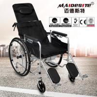 China SLY-110 Disabled Lightweight Manual Wheelchair With CE / ISO / BV Certificte wholesale