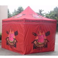 China 3M camounflage shad lightweight pop up gazebo with one canopy , one full wall wholesale
