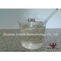 China 99% Purity Solvents Liquid Gamma Butyrolactone GBL Drug Colorless CAS 202-509-5 wholesale