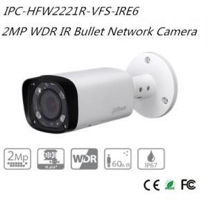 China 2MP WDR IR Bullet Network Camera wholesale