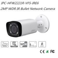 Quality Dahua 2MP WDR IR Bullet Network Camera for sale