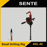 China China made cheap simplle home use AKL-40 Handheld water well drilling machine wholesale