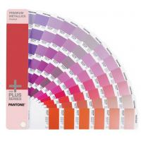 China 2014 Version PANTONE PREMIUM METALLICS Coated Color Card wholesale