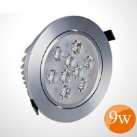 China Smart LED Ceiling DownLights 24W For Hospitals , Anodized Aluminum Ceiling Lamp wholesale