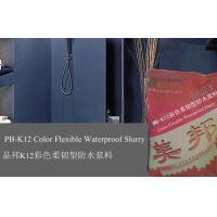 China Wall Dark Grey Flexible Waterproofing With Cementitious Slurry wholesale