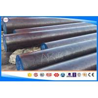 Quality Diameter 80-1200 Mm SAE4320 Forged Steel Bar Turned / Black / Bright Surface for sale