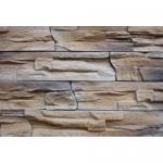 China Mushroom stone/art stone/culture stone/man made stone wholesale