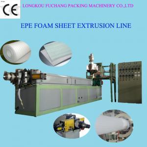 China EPE Foam Sheet Extrusion Line Sigle Machine EPE Plastic Foam Sheet Extruder Machine on sale
