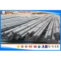 China Cold Work Tool Steel Rod , Dc53 Hot Forged Alloy Steel Round Bar Higher Hardness wholesale
