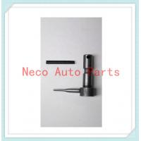 China Auto CVT Transmission VT1 Primary Pitot Pipe Fit for BMW wholesale