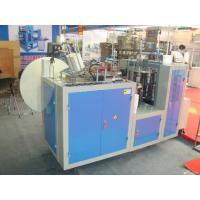 China JBZ series automatic paper cup forming machine wholesale