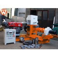 China Shrimp Fish Feed Extruder Machine 200KG/H With Diesel Engine Soybean Meal wholesale