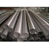Buy cheap Ferritic Stainless Steel Welded Pipes DIN 17457 1.4301 used in Mining , Energy , Petrochemical from wholesalers