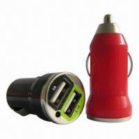 Buy cheap Mobile Phone Car Chargers with Dual USB 5.0V Output, Available in Different from wholesalers