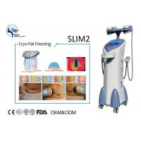 China Four Handles Work Together Coolsculpting Cryolipolysis Machine For Cellulite Removal wholesale