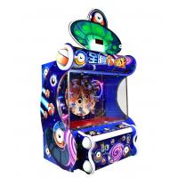 China Amusement Coin Operated Kids Arcade Machine With All Star Battle Game wholesale