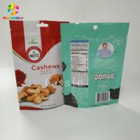 China Heat Seal Popcorn Snack Food Packaging Stand Up Pouch Aluminum Foil Material wholesale