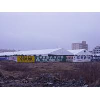 China 30m X 60m White Event Tent , Light Weight Aluminium Frame Permanent Outdoor Tent wholesale