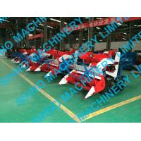 China 4L-0.7 mini paddy combine harvester , rice wheat wholesale