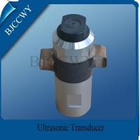 Buy cheap Immersible High Power Ultrasonic Transducer from wholesalers