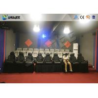 China Shooting Game 7d Cinema Theater With Large Screen And Dynamic Seat Control System wholesale