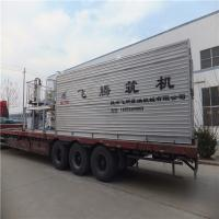China Steel Plate Melting Plant 5 Tons Per Hour Capapcity No Self Heating Compact Shape wholesale