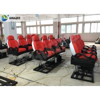 China Red Luxury 3DOF 5 D Movie Theater With Left Right Front Back Movement For Amusement wholesale