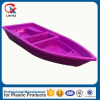 China Cheaper enviroment Roto plastic fishing boat and  Leisure and entertainment boat wholesale