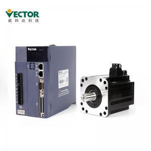 China High Speed 2.2Kw CNC Servo Kit Servo Motor Controller wholesale
