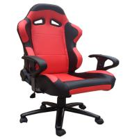 China JBR2037 Adjustable Computer Chair For Meeting Room Office Furniture Type wholesale