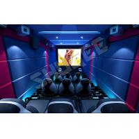 Buy cheap 14 Special effects 5D Cinema System Mini Luxury Leather Motion Chairs 5.1 audio from wholesalers