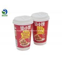 China 100% Eco Friendly 10 Oz Double Wall Paper Cups Insulated For Hot Drinks wholesale