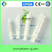 China Two Parts Syringe wholesale