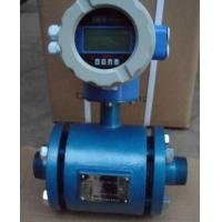 China 3'' High accuracy thread connection electromagnetic flow meter for water treatment wholesale