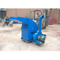 China Animal Feed Hammer Mill Corn Grinder Machine For Household / Farm 15 KW wholesale