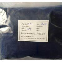 Buy cheap Pigment Blue 27 (A102) used for ink paint & printing. from wholesalers