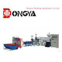 China 80 - 150kg / H Waste Plastic Recycling Machine / Equipment Environmental Protection wholesale