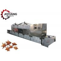 China Environmental Protection Industrial Microwave Equipment Spices Drying And Sterilization wholesale