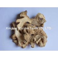 China dried ginger 001 wholesale