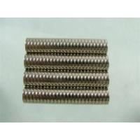 China neodymium disc magnets for sale wholesale