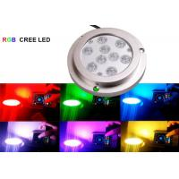 Stainless Steel Boat Underwater LED Lights , Green Boat Lights for Night Fishing