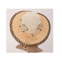 China Natural 57cm Raffia Brown Womens Sun Hats , Autumn Paper Sun Hats For Fashion wholesale