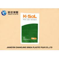 China 25 KG FFS Form Fill Seal Film Heavy Goods Packaging Form Fill And Seal Bags wholesale